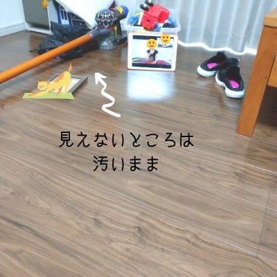 オンラインヨガのメリット・デメリット【徹底比較】