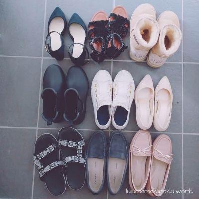 一度持っている靴を全部並べてチェックしてみよう!
