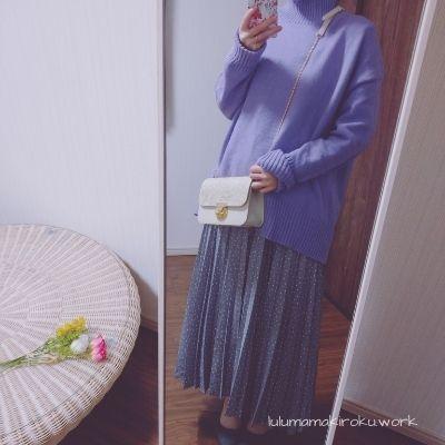 エアークローゼットの服はダサい?サイズ感は?