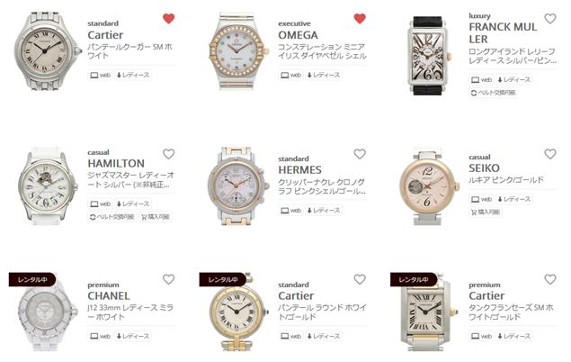 レンタルしたい腕時計が決まったら有料会員登録へ