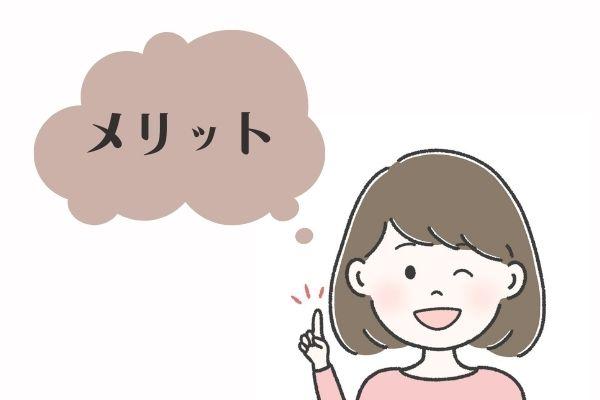【クリーニングモンスター】利用者の本音口コミ|無料のシミ抜きがお得
